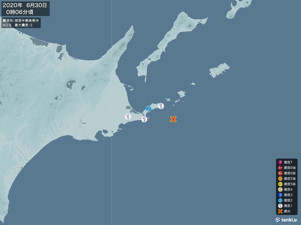 地震情報 2020年06月30日 00時06分頃発生 最大震度:2 震源地:根室半島南東沖(拡大画像)