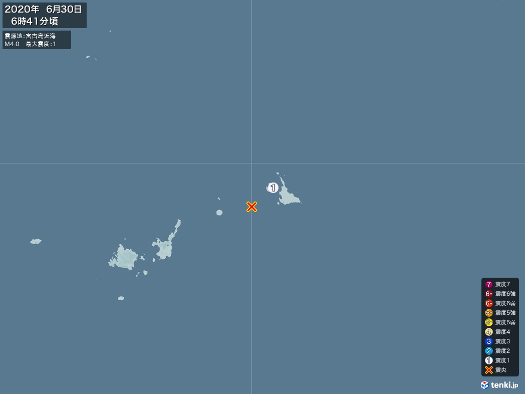 地震情報 2020年06月30日 06時41分頃発生 最大震度:1 震源地:宮古島近海(拡大画像)