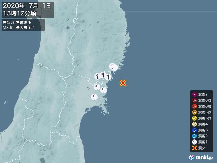 地震情報(2020年07月01日13時12分発生)