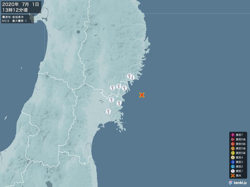 地震情報 2020年07月01日 13時12分頃発生 最大震度:1 震源地:宮城県沖(拡大画像)
