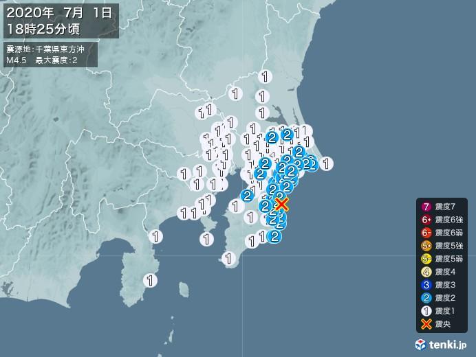地震情報(2020年07月01日18時25分発生)