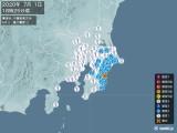 2020年07月01日18時25分頃発生した地震