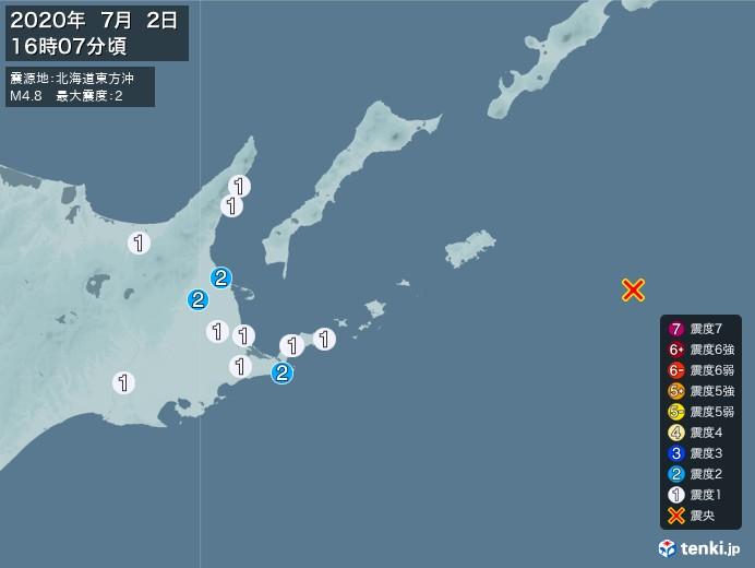 地震情報(2020年07月02日16時07分発生)