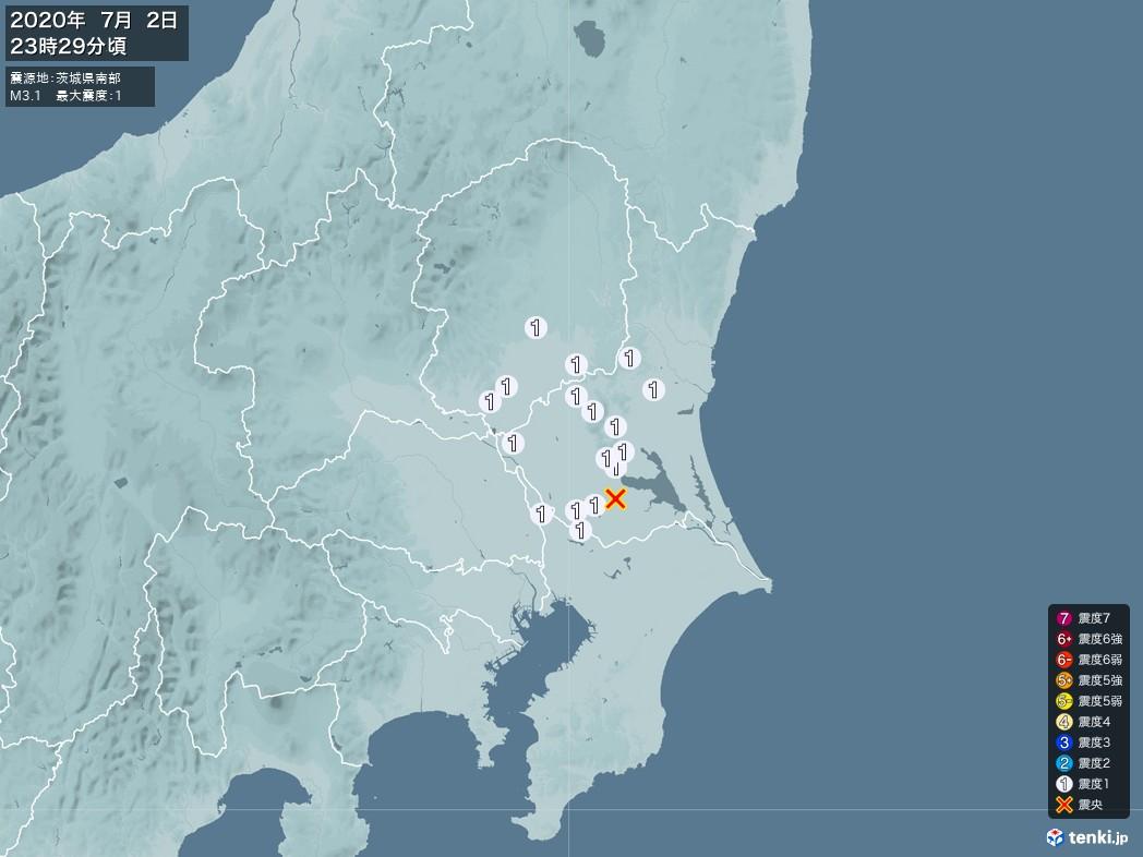 地震情報 2020年07月02日 23時29分頃発生 最大震度:1 震源地:茨城県南部(拡大画像)