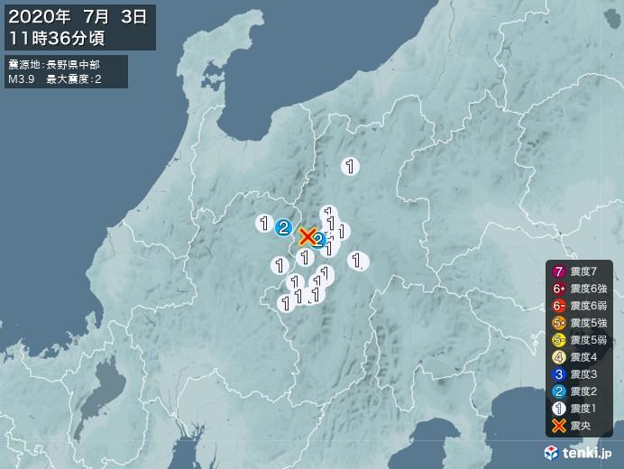 地震情報(2020年07月03日11時36分発生)