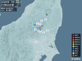2020年07月03日21時44分頃発生した地震