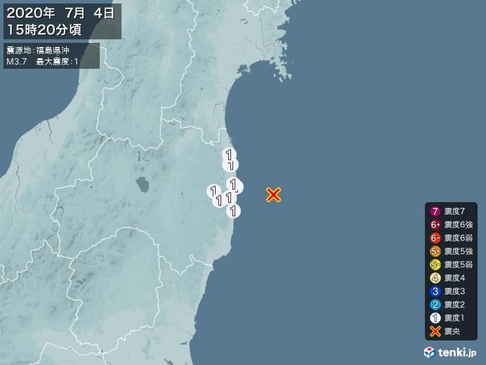 地震情報(2020年07月04日15時20分発生)