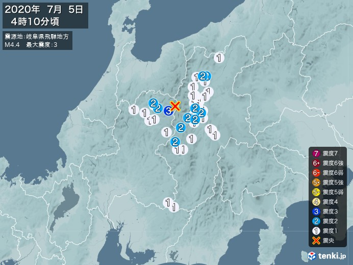 地震情報(2020年07月05日04時10分発生)