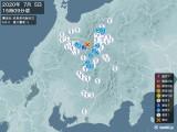 2020年07月05日15時09分頃発生した地震