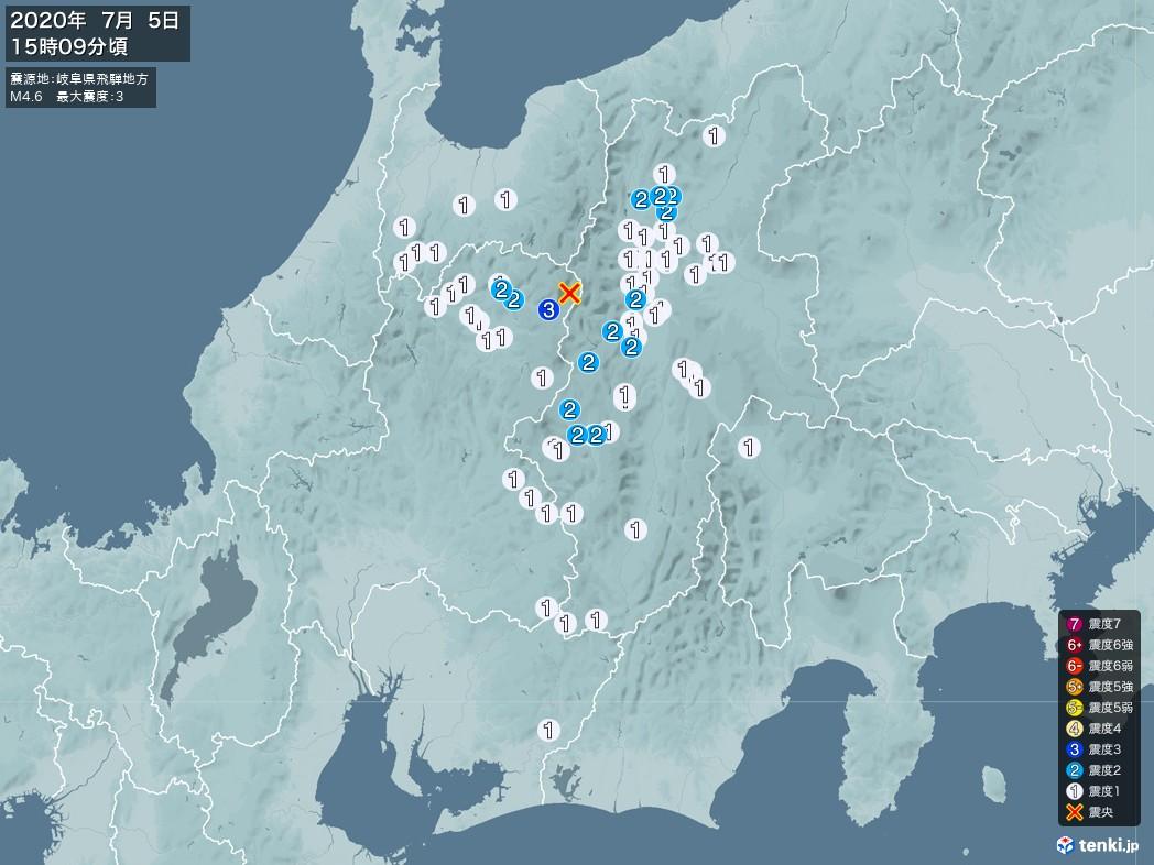 地震情報 2020年07月05日 15時09分頃発生 最大震度:3 震源地:岐阜県飛騨地方(拡大画像)
