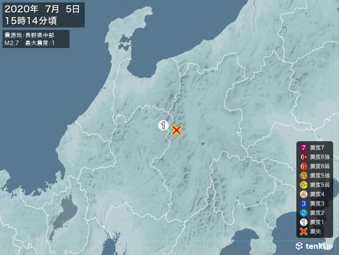 地震情報(2020年07月05日15時14分発生)