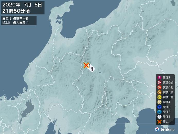 地震情報(2020年07月05日21時50分発生)