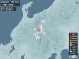 2020年07月06日02時17分頃発生した地震