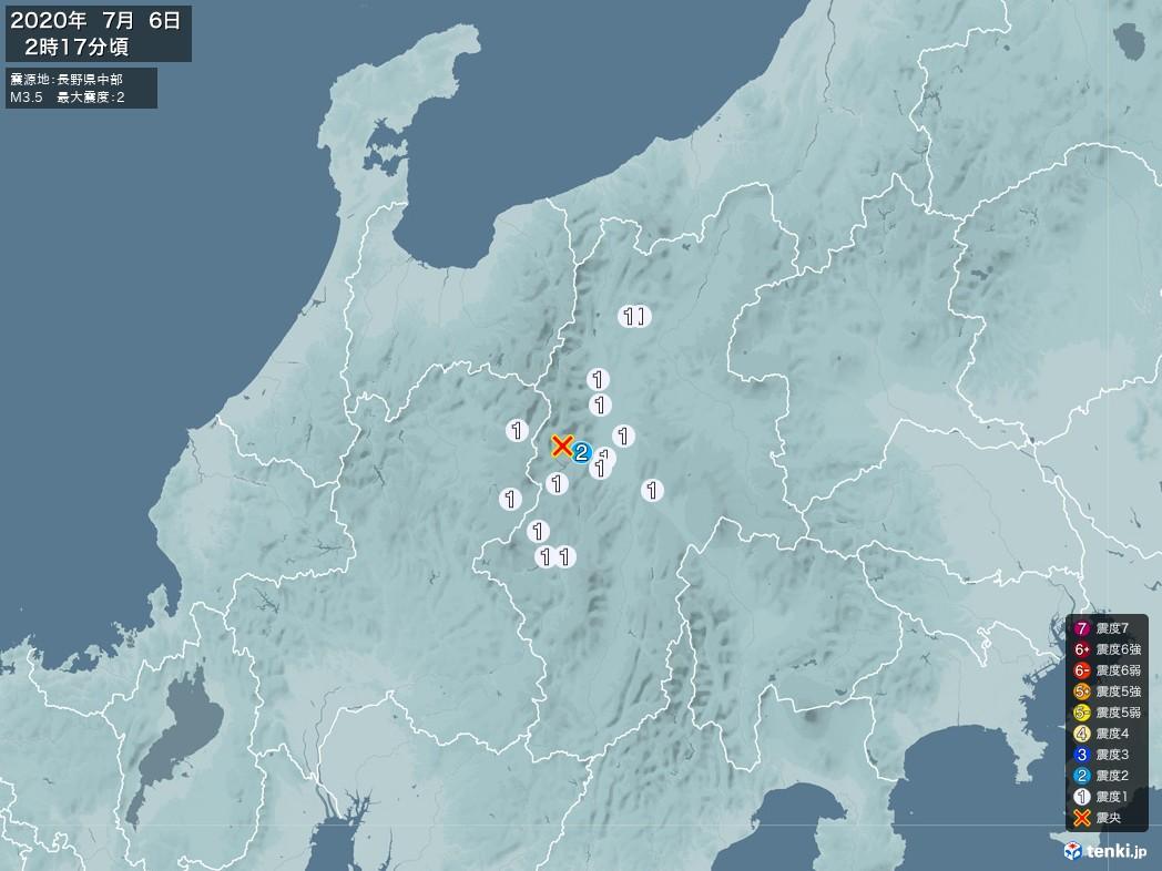 地震情報 2020年07月06日 02時17分頃発生 最大震度:2 震源地:長野県中部(拡大画像)