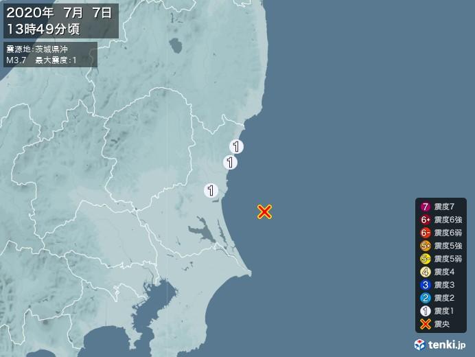 地震情報(2020年07月07日13時49分発生)