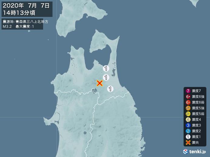 地震情報(2020年07月07日14時13分発生)