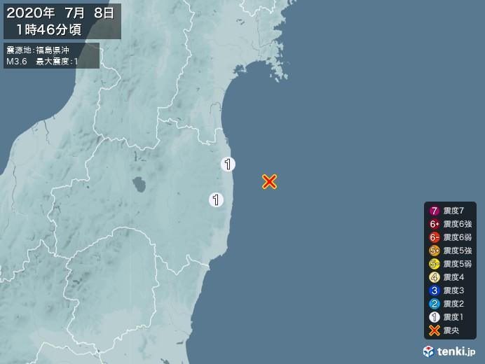 地震情報(2020年07月08日01時46分発生)