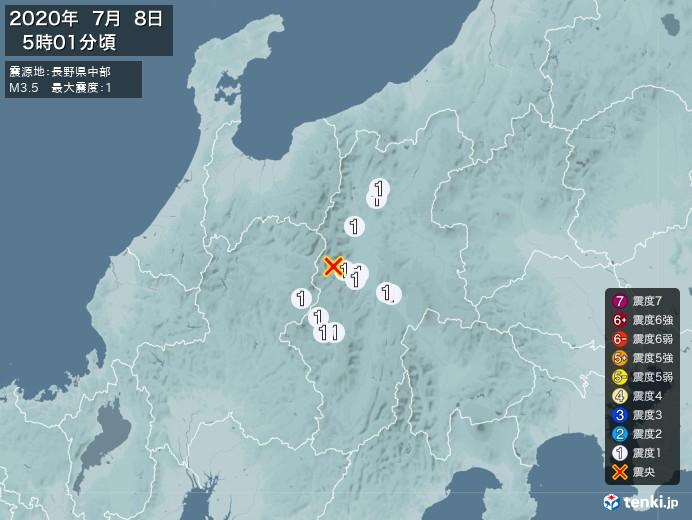 地震情報(2020年07月08日05時01分発生)