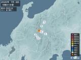 2020年07月08日05時01分頃発生した地震