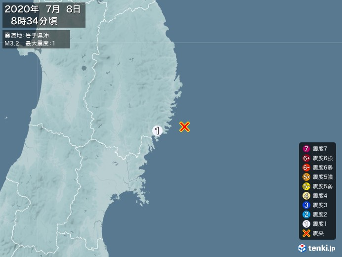地震情報(2020年07月08日08時34分発生)