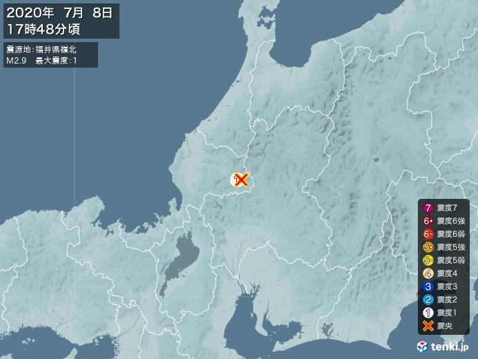 地震情報(2020年07月08日17時48分発生)