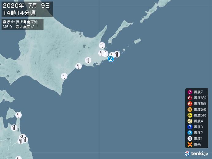 地震情報(2020年07月09日14時14分発生)