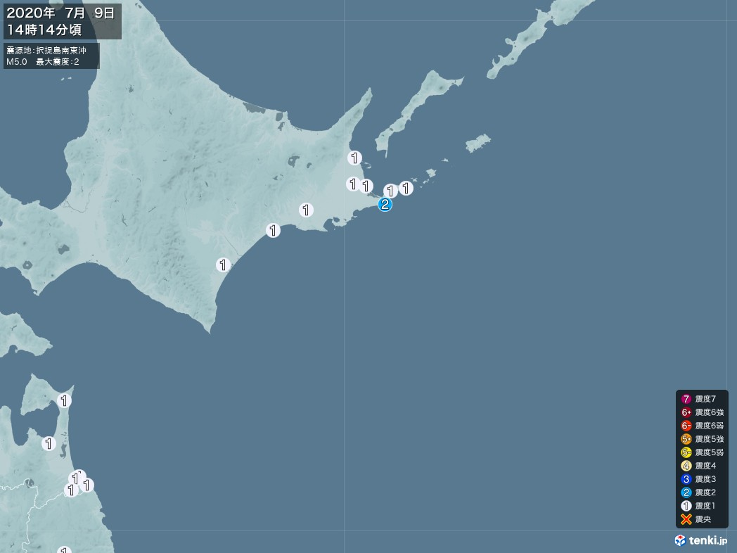 地震情報 2020年07月09日 14時14分頃発生 最大震度:2 震源地:択捉島南東沖(拡大画像)