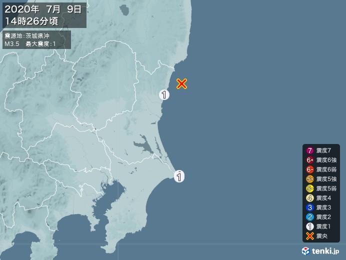 地震情報(2020年07月09日14時26分発生)