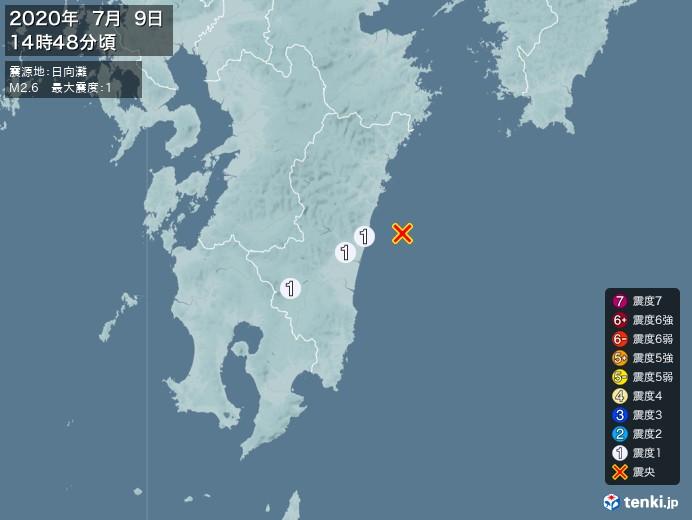 地震情報(2020年07月09日14時48分発生)