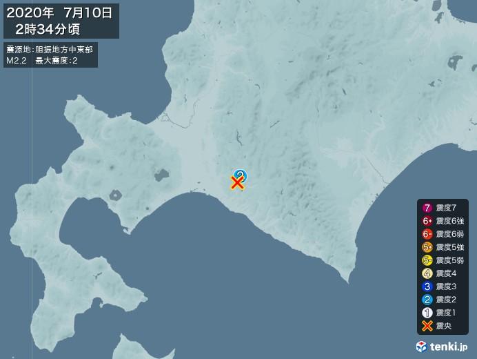 地震情報(2020年07月10日02時34分発生)
