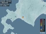 2020年07月10日02時34分頃発生した地震