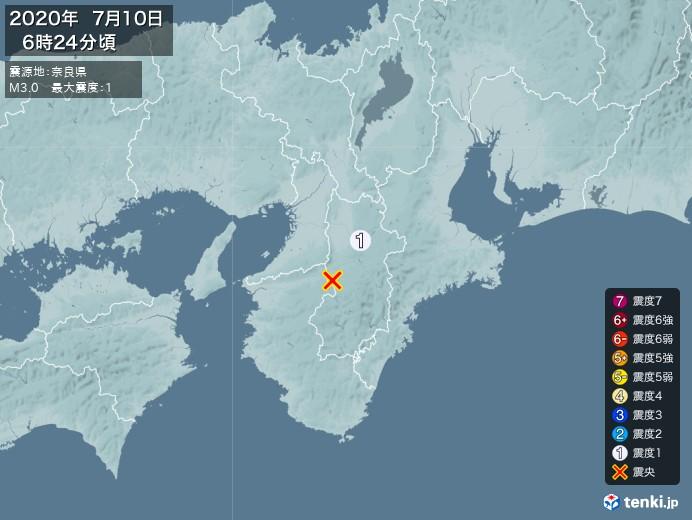 地震情報(2020年07月10日06時24分発生)