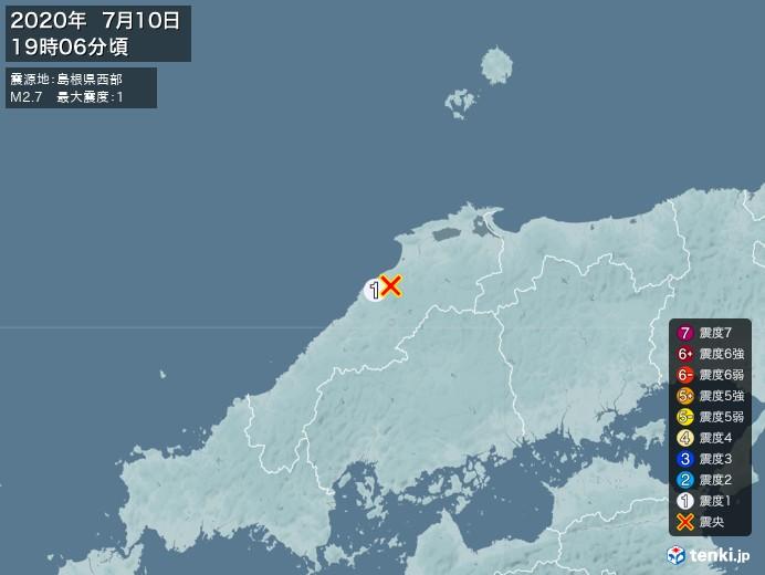 地震情報(2020年07月10日19時06分発生)