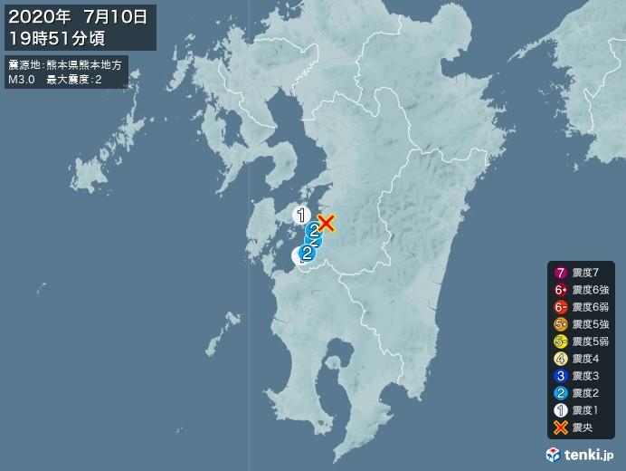 地震情報(2020年07月10日19時51分発生)