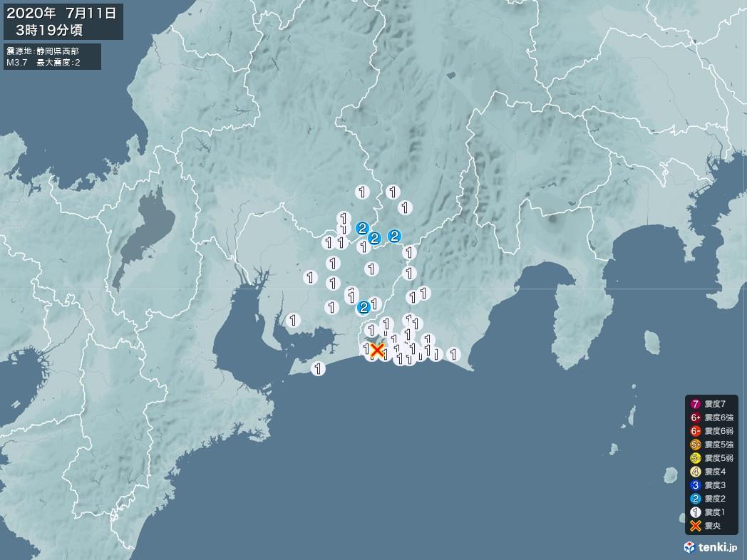 地震情報 2020年07月11日 03時19分頃発生 最大震度:2 震源地:静岡県西部(拡大画像)