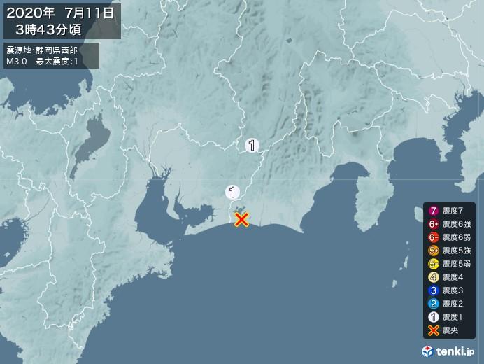 地震情報(2020年07月11日03時43分発生)