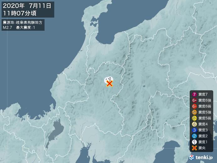 地震情報(2020年07月11日11時07分発生)