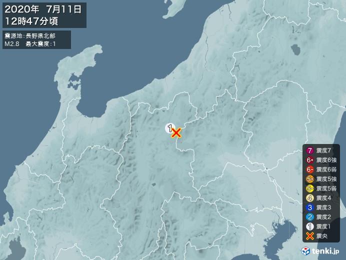 地震情報(2020年07月11日12時47分発生)