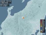 2020年07月11日12時47分頃発生した地震