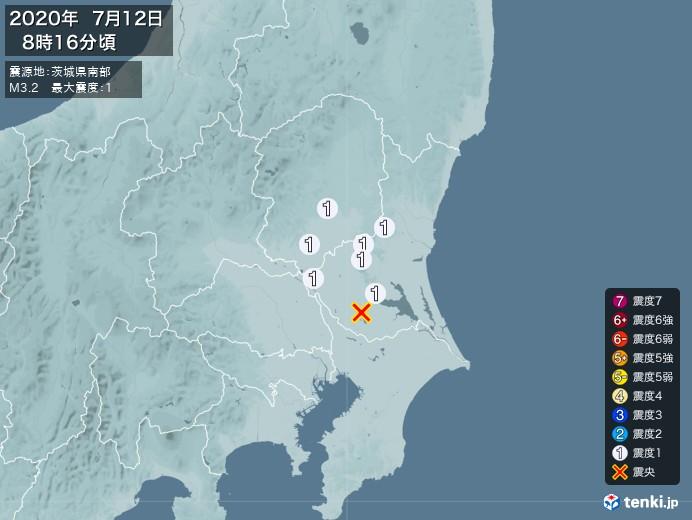 地震情報(2020年07月12日08時16分発生)
