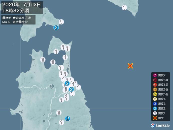 地震情報(2020年07月12日18時32分発生)