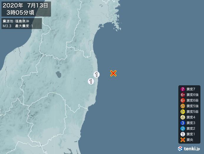 地震情報(2020年07月13日03時05分発生)