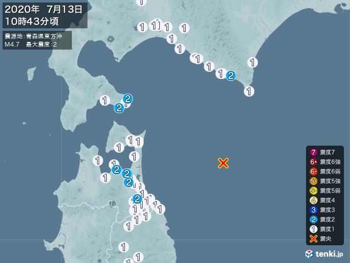 地震情報(2020年07月13日10時43分発生)