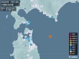 2020年07月13日10時43分頃発生した地震