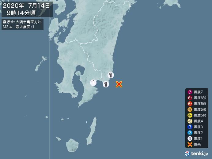 地震情報(2020年07月14日09時14分発生)