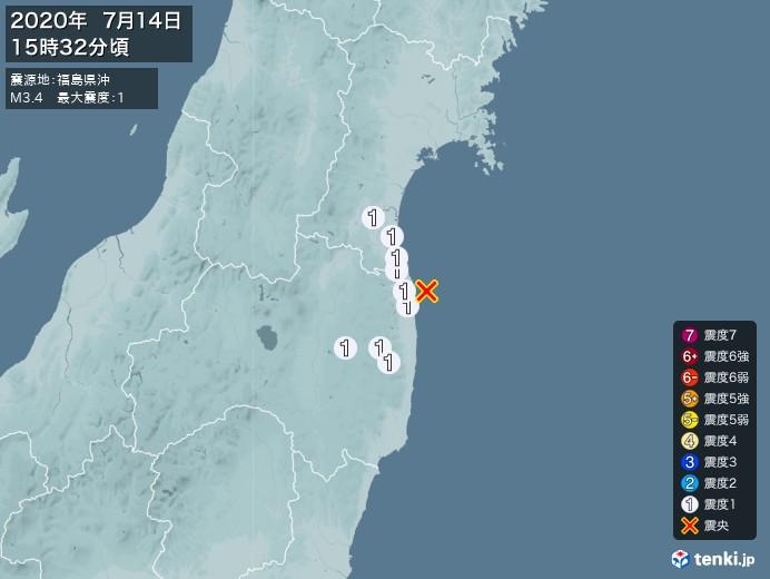 地震情報(2020年07月14日15時32分発生)