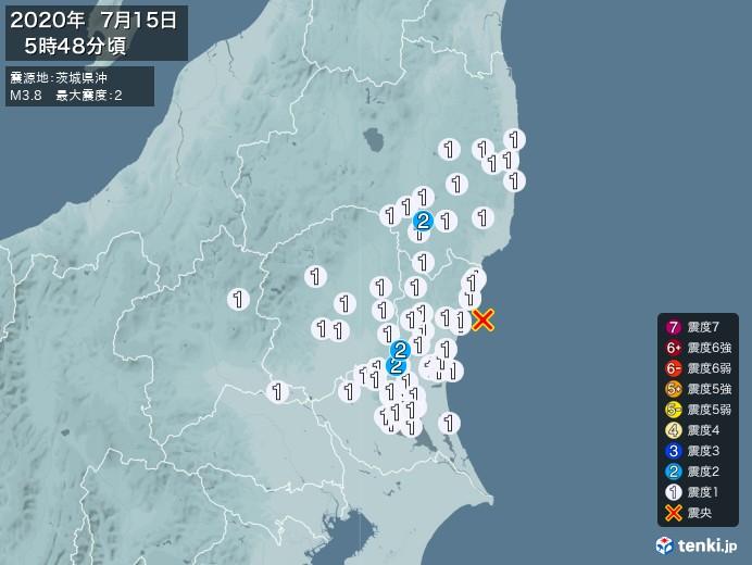 地震情報(2020年07月15日05時48分発生)