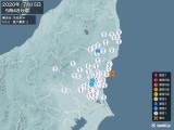 2020年07月15日05時48分頃発生した地震