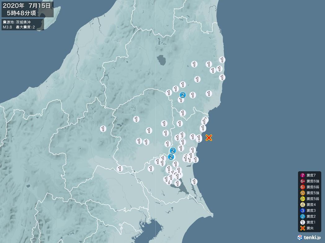 地震情報 2020年07月15日 05時48分頃発生 最大震度:2 震源地:茨城県沖(拡大画像)