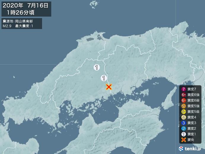地震情報(2020年07月16日01時26分発生)